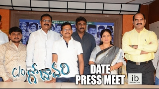C/o Godavari Press Meet