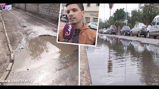 بالفيديو :الحفاري غرقو مع أولى التساقطات المطرية بالدارالبيضاء..شوفو الحالة الكارثية |