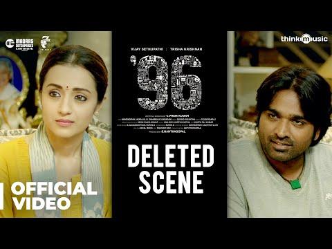 96 Movie - Deleted Scene - Vijay Sethupathi, Trisha - Govind Vasantha - C. Prem Kumar