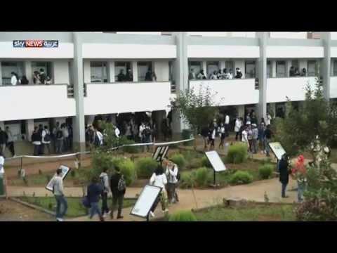 الأمم المتحدة تحذر المغرب من التعليم الخصوصي