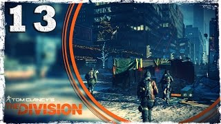 [Xbox One] Tom Clancy's The Division BETA. #13: Темная зона: Охота.