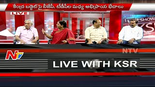 Congress Leader Ganga Bhavani Gets Emotional on Polavaram