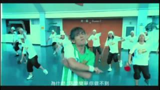 Jay Chou 周杰倫【三年二班 Class 3-2】-Official Music Video