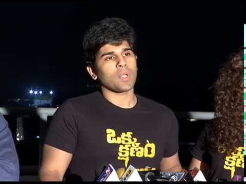 Okka-Kshanam-Movie-Thanks-Meet