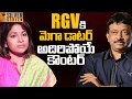 Chiranjeevi Daughter Sushmitha Sensational Comments on RGV..