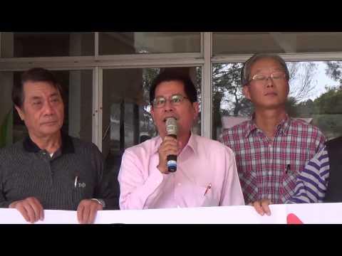 103 0307 反對環保署浮濫放寬土壤重金屬管制標準  吉進伯 - YouTube