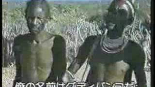 "Japanese Tourist in Ethiopia ""ጃፓናዊው ሐመር"""