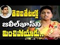 YCP MLA Roja Press Meet : Fires On Lokesh and Chandrababu..