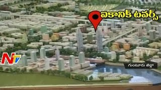 AP Capital Amaravathi Minicher Exclusive Presentation