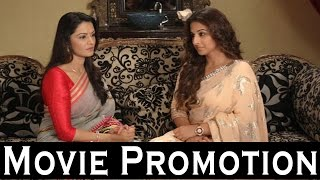 Vidya Balan In A Tv Show