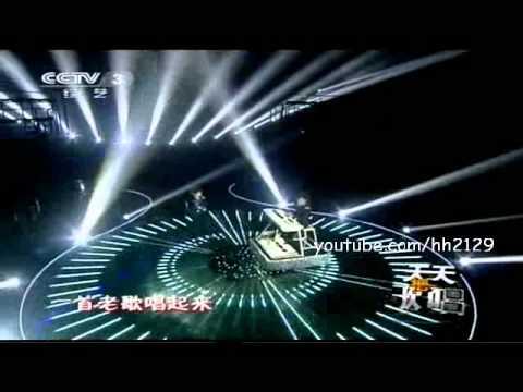 《青春舞曲 》玖月奇迹 (ZT--youtube)