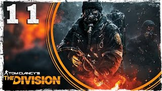 [Xbox One] Tom Clancy's The Division BETA. #11: Жирный огнеметчик.