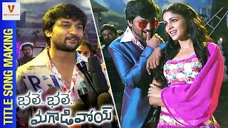 Bhale Bhale Magadivoi  Title Song Making