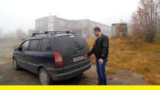 Знакомство с  Opel Zafira А 1.6.