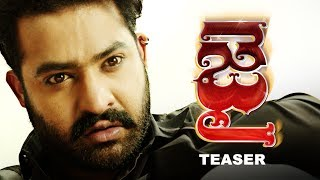 Jai-Lava-Kusa-Movie-Teser