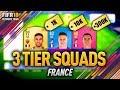 FIFA 18 3 TIER SQUADS FRANCE w GRIEZMANN DEMBELE
