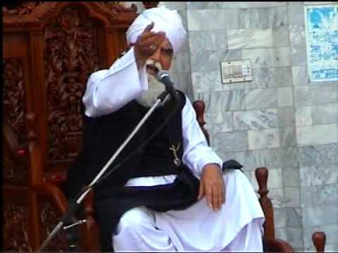 Maan Ka Kirdar 4 of 4 Peer Syed Muhammad Kabir Ali Shah jummah 26-11-10