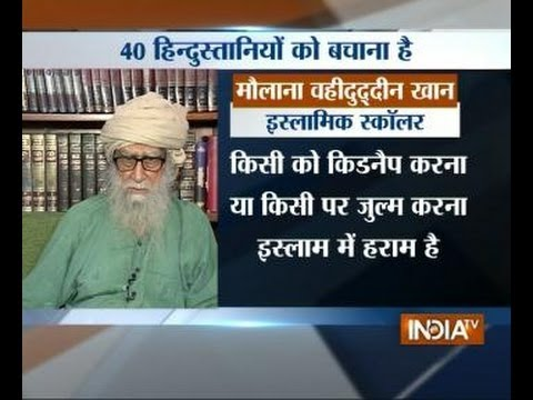 Exclusive: Islamic scholar and peace activist Wahiduddin Khan speaks with India Tv over Iraq crisis