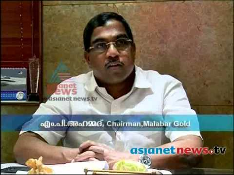Malabar Gold 100th showroom in Delhi :Money Time 29th Sep 2013 Part 1 മണി ടൈം