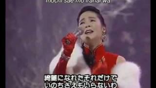 Teresa Teng ♪ Toki No Nagare Ni Mi O Makase