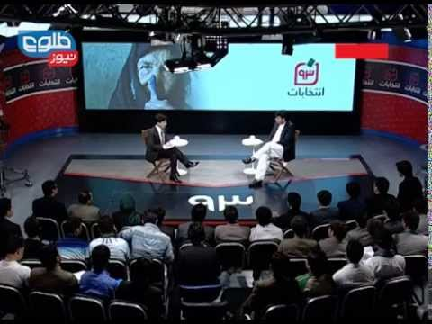TOLOnews 07 May 2014, Election 2014 / انتخابات ۹۳ افغانستان ۰۷ می ۲۰۱۴