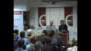 Лоран Буве: боротьба за права меншин підмінила класову