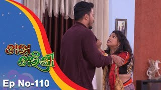 Tara Tarini | Full Ep 110 | 13th Mar 2018 | Odia Serial - TarangTV