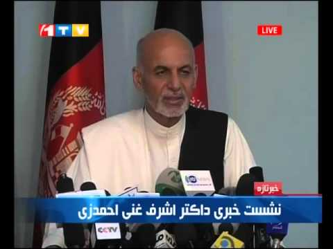 1TV Afghanistan Farsi News 08.07.2014 خبرهای فارسی