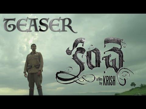 Varun Tej's Kanche Movie Teaser