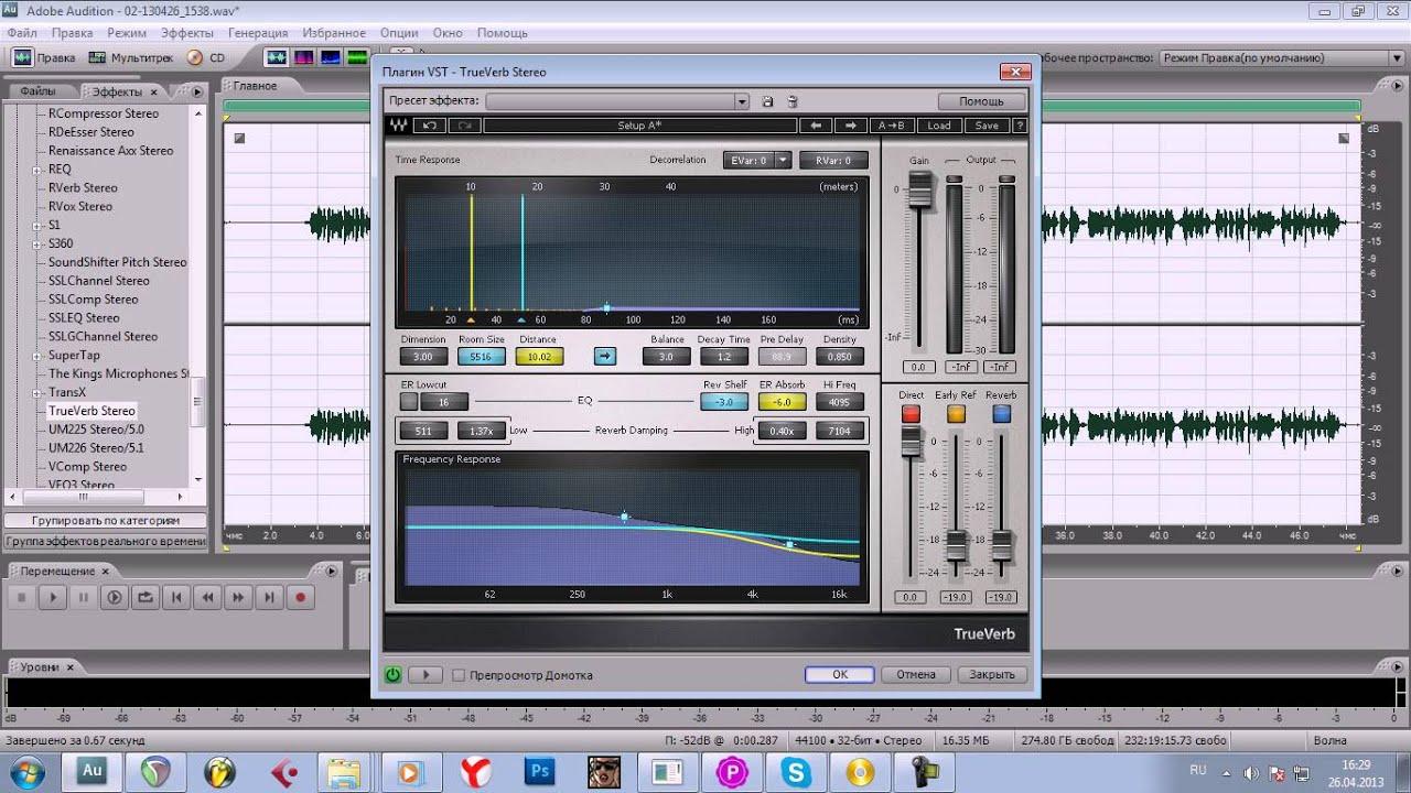 Virtual DJ Программа для сведения треков 72