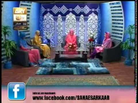 Huzoor Jante hain by Shafaq Sabri  in Sana e Sarkar with Hoo