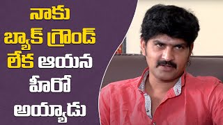 Naveena Hangout with Actor Ravikiran  – Personal Interview