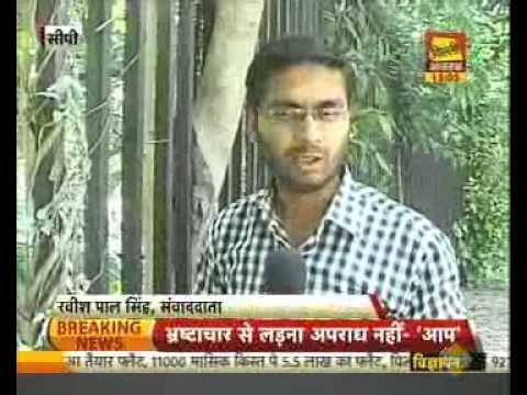 Social Media campaign for Narendra Modi-Aaj Tak