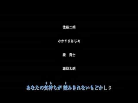 14番目の月/奥村愛子