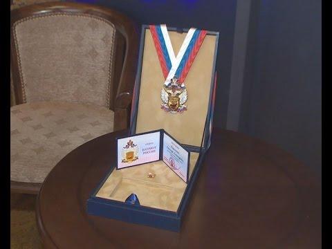 Телекомпания «ТВК» была удостоена награды «Патриот России» на приёме в Москве