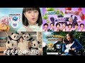 JAPANESE COMMERCIAL RAW BATCH 060 MARCH 2018 4K UPSCALE