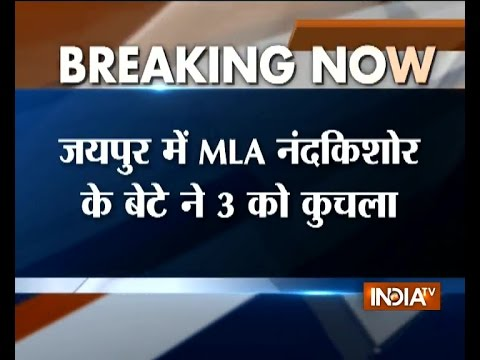 MLA's son runs over his luxurious car on 3 people in Jaipur