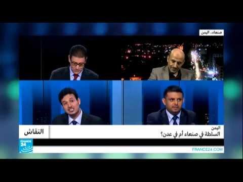 اليمن- السلطة في صنعاء أم في عدن؟