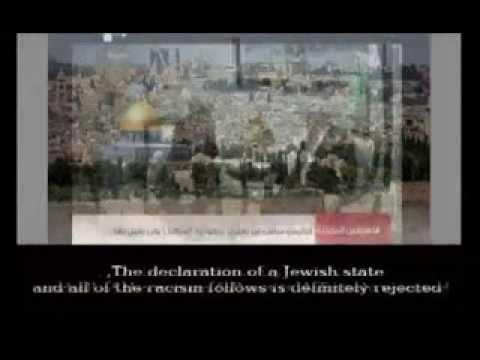 Listen listen John Kerry - from Palestine to Kerry