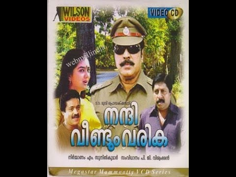 Oru Muthassi Katha - All Songs Lyrics & Videos