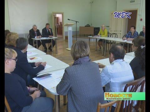 В Устав Искитимского района решено внести несколько поправок