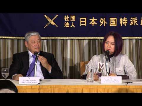 Noriko Hama & Yukio Noguchi