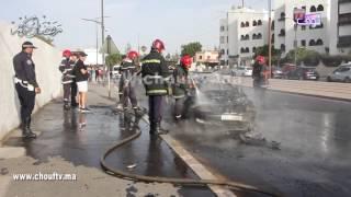 بالفيديو..من جديد لحظة اندلاع النيران في سيارة فاخرة بكورنيش عين الذئاب بالبيضاء  