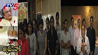 Telugu NRIs Pay Tribute to C Narayana Reddy