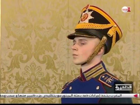 بالفيديو.. مرحلة جديدة في العلاقات الثنائية المغربية الروسية