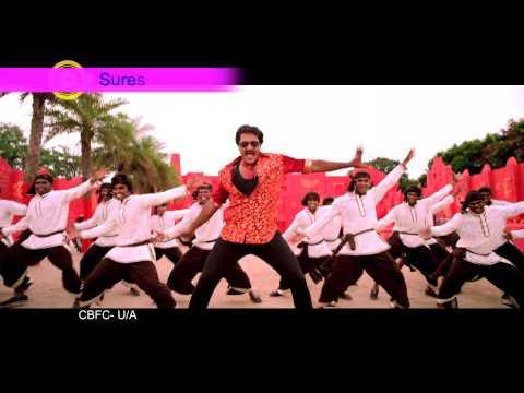 Bheemavaram-Bullodu-Movie-Pallakilo-Vastane-Song-Trailer