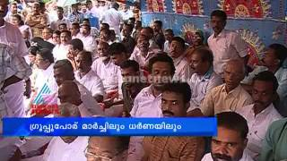 Conflicts in Kollam UDF