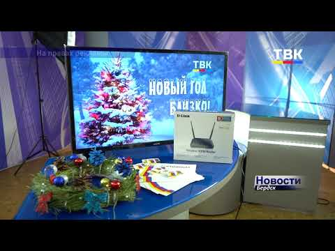 Умный телевизор от ТВК получит счастливчик нашего новогоднего розыгрыша