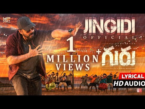 Jingidi---Full-Song-With-Lyrics---Guru-Telugu-Movie