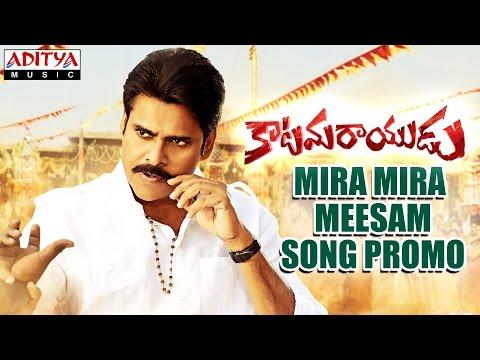 Katamarayudu-Mira-Mira-Meesam-Video-Song-Promo